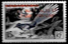 FR. ANTARCTICA, Birds, Yv. 1, MNH, FVF, Cat, €22 - Unused Stamps
