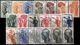 CAMEROUN, Yv. 276-94, M-U, F-VF, Cat. €11 - Cameroun (1915-1959)