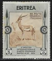 Eritrea Scott # 175 MNH Gazelles, 1934, Small Thin - Eritrea