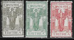 "Eritrea Scott # B12-4 Unused No Gum ""Peace"", 1926, #B14 Has A Face Scrape, No Charge - Eritrea"