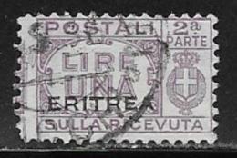 Eritrea Scott # Q5 Part 1 Italy Parcel Post Stamp Overprinted, 1916 - Eritrea