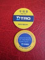 Korea Daegu Metropolitan Transit Token,free Pass - Metro