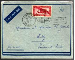 26360 - Cachet SAIGON MARSEILLE - Airmail