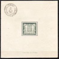 BL2*  Armes De La Ville D'Anvers - MH* - Timbre MNH** - LOOK!!!! - Blocks & Sheetlets 1924-1960