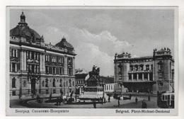 +3493, Belgrad, Serbisch Београд Beograd - Serbia