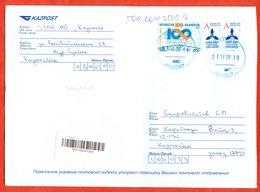 Kazakhstan 2019. Registered Envelope Past Mail. - Kazakhstan