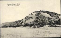 Cp Zhiguli Oblast Samara Russland, Boara Volga, Tafelberg Am Ufer Der Wolga In Zhiguli - Russia