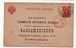 """Russia. 1891. 3k Postal Stationary Card Sent To Office Of Riga Bear Plant """"Valdshleskhen"""" In SPB With Order For Bier. - Biere"""