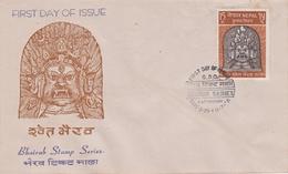 God BHAIRAB Series 3-Set FDC NEPAL 1971 MINT - Hinduism