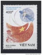 Vietnam **  N° 1946 - Entrée Du Vietnam Dans Le 3e Millénaire - Vietnam