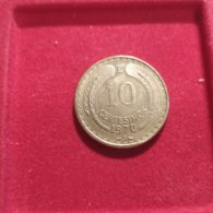Cile 10 Pesos 1970 - Cile