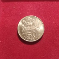 Cile 50 Pesos 1971 - Chile