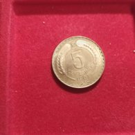 Cile 5 Pesos 1961 - Cile
