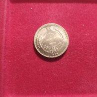Cile 2 Pesos 1969 - Chile