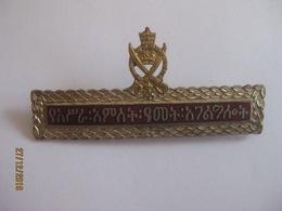 Ethiopia: Pin Imperial Guard (15 Years Service) - Armée De Terre