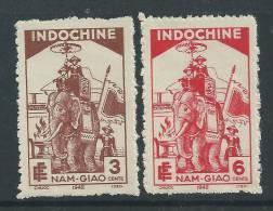Indochine N° 227 / 28  XX  Fêtes Du Nam-Giao, Les 2 Valeurs Sans Charnière Dentelure Habituelle Sinon TB - Indochine (1889-1945)
