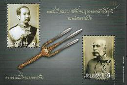 2012 Thailand   Mi. Bl. 267 **MNH  115. Jahrestag Des Staatsbesuches König Chulalongkorns In Österreich. - Tailandia