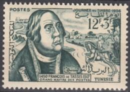 N° 419 - X X - ( E 276 ) - Tunisia (1956-...)