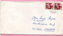 Letter - 1975., Switzerland (Helvetia) - Svizzera