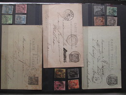 Lot De Type Sage Avec Entier Bien - 1876-1898 Sage (Type II)