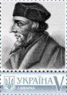 Ukraine 2016, Christianity, Protestant Reformation, Jan Hus, 1v - Ukraine