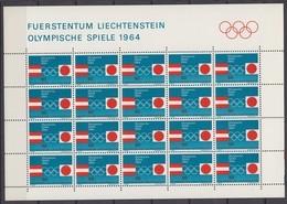 Liechtenstein 15.04.1964 SHEET Of 20 Mi # 437 1964 Tokyo Summer Olympics MNH OG VARIETY (NO NUMBER ON MARGIN) - Verano 1964: Tokio