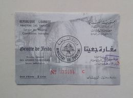 Lebanon Liban Jeita Grotto Grotte De Jeita Ticket Billet 70's - Biglietti D'ingresso