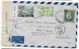 1948 - GRECE - ENVELOPPE Avec CONTROLE De CHANGE De ATHENES => GENEVE (SUISSE) - Grèce
