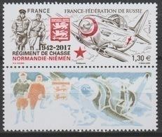 France 2017 - 5167A Taille-douce Deux Parties Fédération De Russie Régiment De Chasse Normandie-Niémen Se Tenant - Ongebruikt