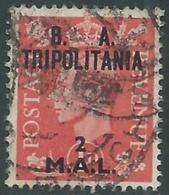 1950 OCCUPAZIONE BRITANNICA TRIPOLITANIA BA USATO 2 MAL - RB39-7 - Tripolitania