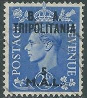 1950 OCCUPAZIONE BRITANNICA TRIPOLITANIA BA USATO 5 MAL - RB39-4 - Tripolitania