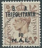 1950 OCCUPAZIONE BRITANNICA TRIPOLITANIA BA USATO 10 MAL - RB39 - Tripolitania