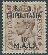 1950 OCCUPAZIONE BRITANNICA TRIPOLITANIA BA USATO 10 MAL - RB39-2 - Tripolitania