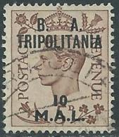 1950 OCCUPAZIONE BRITANNICA TRIPOLITANIA BA USATO 10 MAL - RB39-6 - Tripolitania