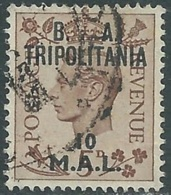 1950 OCCUPAZIONE BRITANNICA TRIPOLITANIA BA USATO 10 MAL - RB39-7 - Tripolitania