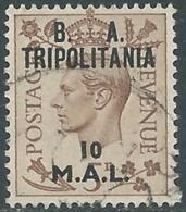 1950 OCCUPAZIONE BRITANNICA TRIPOLITANIA BA USATO 10 MAL - RB39-8 - Tripolitania