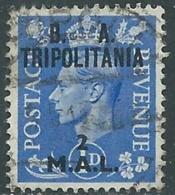 1951 OCCUPAZIONE BRITANNICA TRIPOLITANIA BA USATO 2 MAL - RB39-10 - Tripolitania