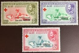 Ethiopia 1959 Red Cross Centenary MNH - Ethiopia