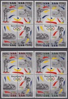 Peru20.05.1999 Mi # 1677-92 Viererblocks,Barcelona Summer Olympics, NEW CURRENCY OVPT MNH OG - Verano 1992: Barcelona
