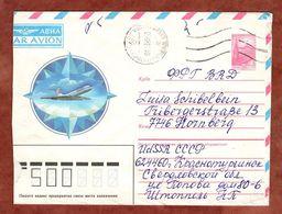LU 168 Kremlpalast, Abb Flugzeug, ? Nach Hornberg 1989 (88731) - 1923-1991 USSR
