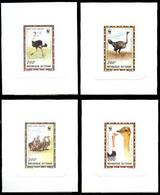 Tchad 649/52 Epreuves De Luxe Autruche Wwf - Unclassified