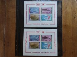 EMIRATI ARABI - UMM AL QIWAIN - Olimpiadi Tokio 1964 - 2 BF Dentellato + Non Dentellato Nuovi ** + Spese Postali - Umm Al-Qiwain