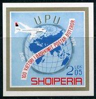 ALBANIA 1974 UPU Anniversary Block MNH / ** .  Michel Block 52 - Albanie