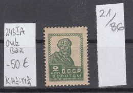 86K21 / 1924 - Michel Nr. 243 I A , OWz , 14 1/4 : 14 3/4 , Freimarken - 2 K. - Bauer , ( * ) , Russia Russie - Unused Stamps
