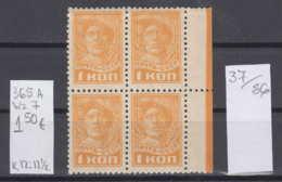86K37 / 1929 - Michel Nr. 365 A , Wz. 7 , 12 : 12 1/2 Freimarken - 1 K. - Industrie-anlagen ( ** ) , Russia Russie - Unused Stamps