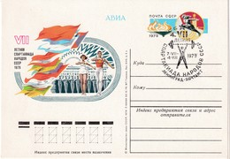 Russia CCCP 1979 Postal Stationery Card: Summer Spartakiade Leningrad Cancellation Emblem; Weightlifting Cancellation - Stamps