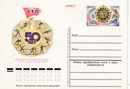 Russia CCCP 1979 Postal Stationery Card: Summer Spartakiade Emblem; Shooting  Swimming Athletics Cross Country Ski - Stamps
