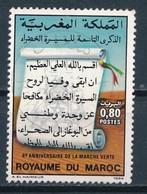°°° MAROC - Y&T N°976 - 1984 °°° - Marokko (1956-...)