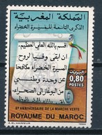 °°° MAROC - Y&T N°976 - 1984 °°° - Marruecos (1956-...)
