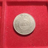Capo Verde 50 Escudos 1994 - Capo Verde